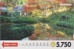 Carte Prépayée Japon - Paysage Arbre Parc Rivière - Tree Park River Landscape Japan Prepaid Bus Card - Nishi 2518 - Paisajes