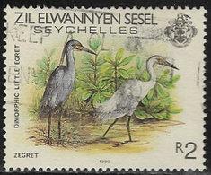 Zil Elwannyen Sesel SG226 1991 Definitive 2r Good/fine Used [9/11091/1D] - Africa (Other)
