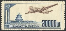 RAR--ERROR CHINA 1951-- AIRCRAFT - NEW--MNG - 1949 - ... People's Republic
