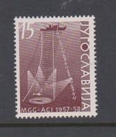 Yugoslavia SC 525 1958 International Geophysical Year, Mint Hinged - Unused Stamps