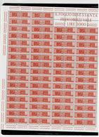 Italia Repubblica ,pacchi Postali ,foglio Intero Del 50 Lire ,qualita Splendida - 6. 1946-.. Repubblica
