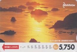 Carte Prépayée Japon - Paysage - COUCHER DE SOLEIL - SUNSET - Landscape Japan Prepaid Bus Card - Nishi 217 - Landscapes