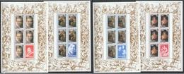 UU934 GAMBIA ART 400TH ANNIVERSARY RUBENS CHRISTMAS 13 EURO #362-365 4KB MNH - Arts