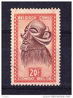 CONGO BELGE, COB 293 V , VARIETE,  ** MNH. (4Z68) - 1947-60: Neufs