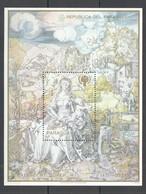 UU956 ONLY ONE IN STOCK 1980 PARAGUAY ART PAINTINGS ALBRECHT DURER MICHEL 170 EURO BL357 MNH - Art