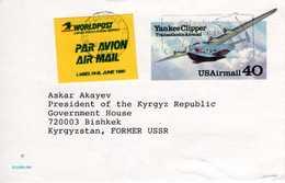 Postal Stationery: USA, 1991. - Interi Postali