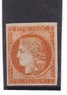 # Z.10911 France Republic 1849 - 50 First Ever Postage Value 40 C. (x), Faux De Fournier (?): Ceres - Francia