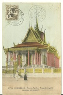 CAMBODGE - PNOM PENH / PAGODE ROYALE CARRELEE EN ARGENT - Cambodia