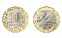 Russia, 2020, 75 Anniv Of Great Victory At WWII, Bi-Metallic 10 Rubels Rubles - Russia