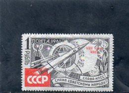 URSS 1961 * - 1923-1991 USSR
