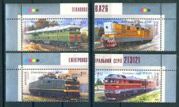 Ukraine 2009 Railway Locomotives 4v MNH - Ukraine