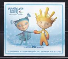 2012 Mi Bl159 - Unused Stamps