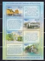 2012 Mi Bl162 VI - Unused Stamps