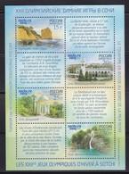2012 Mi Bl162 V - Unused Stamps