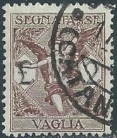 1924 REGNO SEGNATASSE PER VAGLIA USATO 2 LIRE - RB38-3 - 1900-44 Vittorio Emanuele III