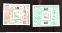 Belgie Erinno E71 E72 OCB 12.50€ RR Medaillon Leopold I Monarchie - Erinnophilie