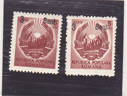 ROMANIA - COAT OF ARMS 1950,ERROR OVERPRINTVARIATY MOVED AND COLOR,MNH,STAMPS,ROMANIA. - Variedades Y Curiosidades