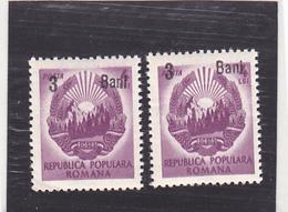 ROMANIA - COAT OF ARMS 1950,ERROR OVERPRINTVARIATY MOVED ,MNH,STAMPS,ROMANIA. - Variedades Y Curiosidades