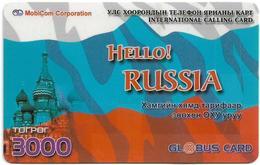 Mongolia - MobiCom - Hello! Russia, Remote Mem. 3.000₮, Exp. 12.2005, Used - Mongolia