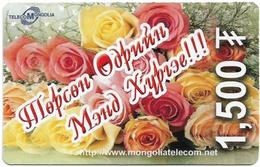Mongolia - Telecom Mongolia - Roses Flowers, Remote Mem. 1.500₮, Used - Mongolia