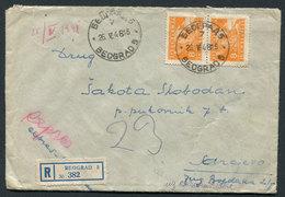 8.Yugoslavia 1948 R-letter Beograd-Sarajevo - 1945-1992 République Fédérative Populaire De Yougoslavie