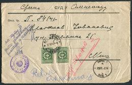 14.Yugoslavia 1947 Letter Aleksinac Nis Official Stamps - 1945-1992 République Fédérative Populaire De Yougoslavie