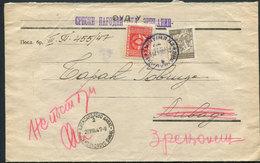 21.Yugoslavia 1947 Letter Zrenjanin-Livade (Aleksandrovo Banat) Official Stamp - 1945-1992 République Fédérative Populaire De Yougoslavie