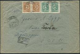 22.Yugoslavia 1948 R-letter Jasa Tomic-Stara Pazova Official Stamp - 1945-1992 République Fédérative Populaire De Yougoslavie