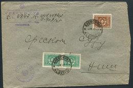 23.Yugoslavia 1947 Letter Aleksinac-Nis Official Stamp - 1945-1992 Socialist Federal Republic Of Yugoslavia