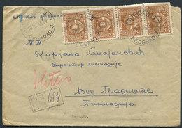 25.Yugoslavia 1949 R-letter Beograd-V.Gradiste Official Stamp - 1945-1992 République Fédérative Populaire De Yougoslavie