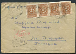 25.Yugoslavia 1949 R-letter Beograd-V.Gradiste Official Stamp - 1945-1992 Socialist Federal Republic Of Yugoslavia