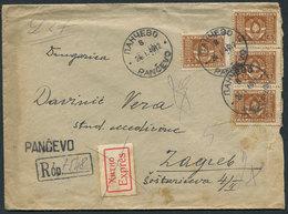 26.Yugoslavia 1949 R-letter Express Pancevo-Zagreb Official Stamp - 1945-1992 Socialist Federal Republic Of Yugoslavia