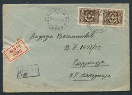 29.Yugoslavia 1949 R-letter Express Beograd-Strumica Official Stamp - 1945-1992 République Fédérative Populaire De Yougoslavie