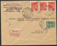 31.Yugoslavia 1947 Letter Express Apatin-Beograd Official Stamp - 1945-1992 République Fédérative Populaire De Yougoslavie