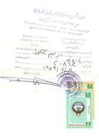 Koweit 1989 - Embassy Revenue/Fiscal Stamps 1 & 2 Dinars Sur Attestation Commerciale Sarlux - Saint-Honoré Paris - Koweït