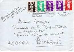 Cover: France (Fontain) - Kyrgyzstan, 1994. - France