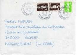 Cover: France (Tregastel) - Kyrgyzstan, 1994. - France