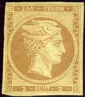 Greece. Sc #9c. Unused. (*) - 1861-86 Grande Hermes
