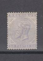 COB 41 (*) Neuf Sans Gomme - 1883 Leopoldo II
