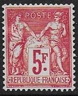 France N° 216 Neuf Sans Gomme - Francia