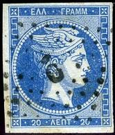Greece. Sc #13. Used. VF. - Gebraucht
