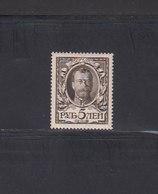 Russie Empire Yvert 92 * Charnière. (2032t) - 1857-1916 Empire