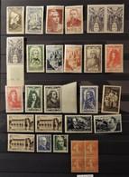 12 - 19 //  France - Lot De Timbres ** Mais Avec Petites Adhérences Dans La Gomme - Unused Stamps