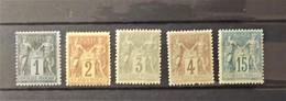 12 - 19 //  France - Lot De Type Sage - Tous * - MH - 1876-1898 Sage (Type II)