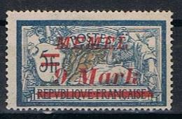 Memel Y/T 64 (*) - Unused Stamps