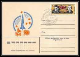 8803/ Espace (space Raumfahrt) Lettre (cover Briefe) 12/4/1981 Gagarine Gagarin (Russia Urss USSR) - Lettres & Documents