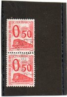 FRANCE    2 Timbres  Se Tenant 50 C    1948-54          Y&T: 36   Colis Postaux      Oblitérés - Oblitérés