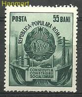 Romania 1952 Mi 1415 MNH ( ZE4 RMN1415 ) - Rumänien