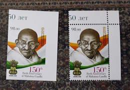 Kyrgyzstan 2019. Mahamatha Gandhi. Stamp With Perforation + Stamp Without Perforation - Kirgizië