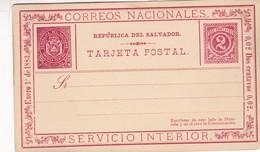 EL SALVADOR - 2 DOS CENTAVOS, TARJETA POSTAL ENTERO, ENERO DE 1883. ENTIER ENTIRE. - LILHU - Salvador